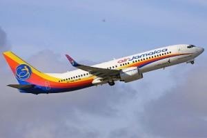 800px-Air_Jamaica_Boeing_737-800_Heisterkamp