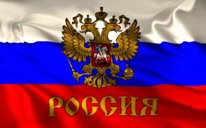 00-russian-double-eagle-flag-01-06-06-14