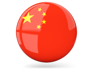 china_glossy_round_icon_640