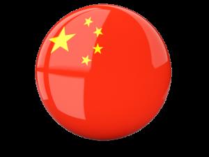 china_glossy_round_icon_640